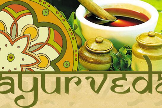Impariamo a guarire con l'Ayurveda